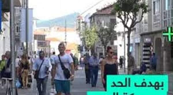 سكان مدينة إسبانية يقرّرون المشي على الأقدام وعدم استعمال السيارات