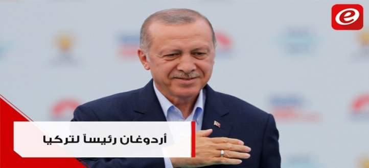 أردوغان أول رئيس لتركيا بعد تحولها للنظام الرئاسي ...فما هي صلاحياته الجديدة؟