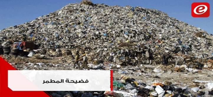 الى من ندفع فواتير فرز النفايات قبل طمرها في برج حمود؟