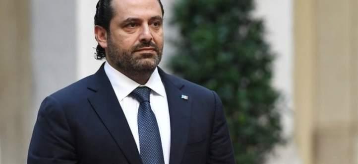 وصول الحريري الى ضريح والده في وسط بيروت