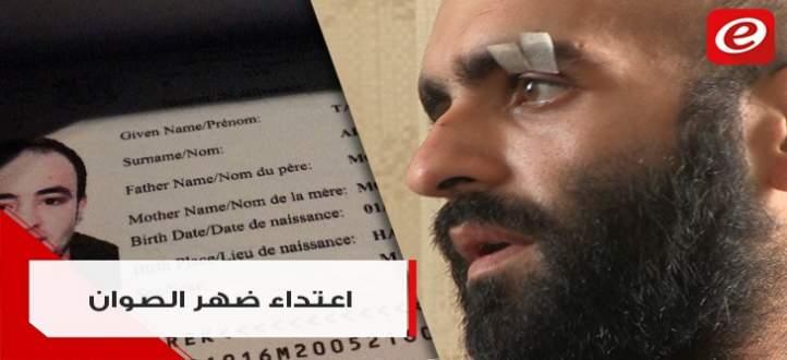 سوري منفعل يعتدي على شرطي لبناني
