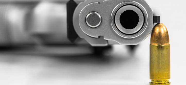 النشرة: قتيل وأربعة جرحى باشكال مسلح عائلي في سرعين