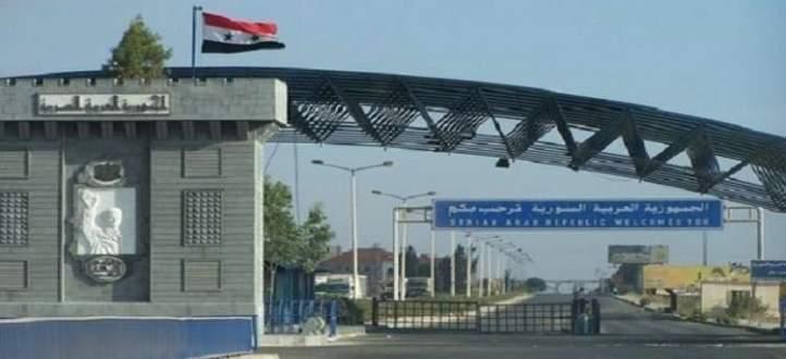 النشرة: السلطات السورية تؤجل فتح معبر نصيب مع الأردن
