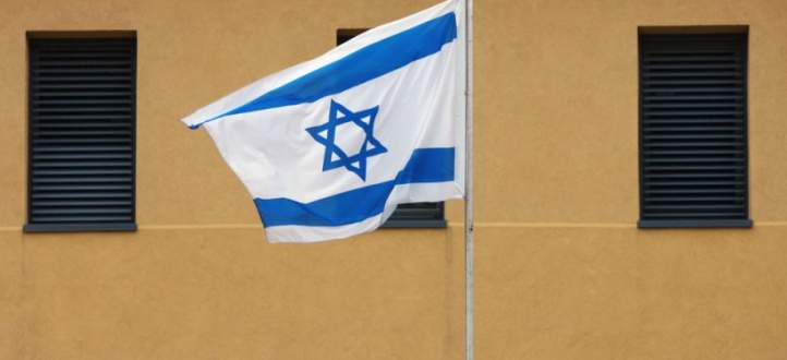 وسائل اعلامية اسرائيلية: 3 انفجارات في منطقة مرتفعات الجولان منذ لحظات