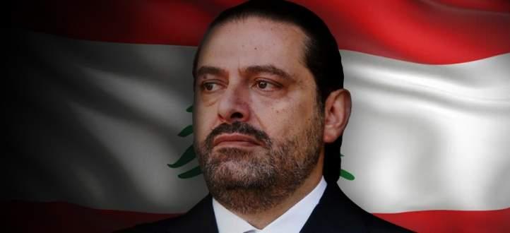 هذا ما يفعله الوزراء في وزاراتهم بعد استقالة الحريري