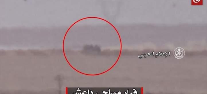 الجيش السوري يلاحق فلول تنظيم داعش في البادية السورية بريف حمص