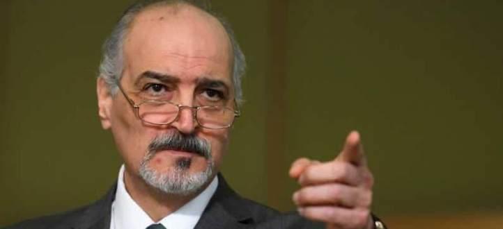 بشار الجعفري: طالما بيان الرياض 2 قائم لن ندخل بأي مفاوضات مع المعارضة