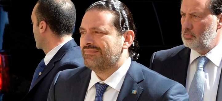 الحريري بذكرى اغتيال الحسن: نعاهدك بإكمال الطريق لإحقاق الحق وقيام الدولة