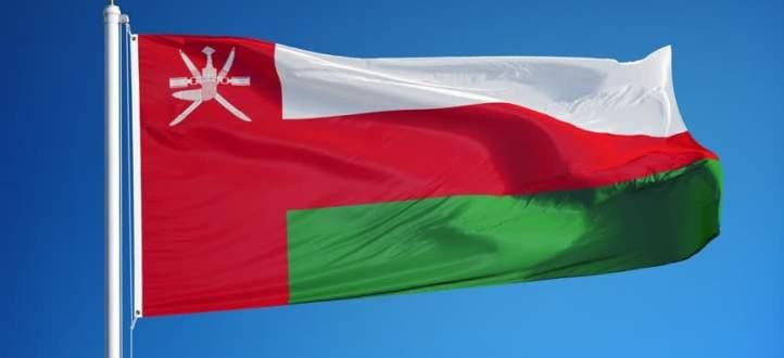 شرطة سلطنة عمان: مقتل شرطي طعنا بسكين بهجوم في مسقط واعتقال المتهم