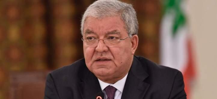 """المشنوق يصف منافسي تيار المستقبل في دائرة بيروت الثانية بـ""""الأوباش"""""""