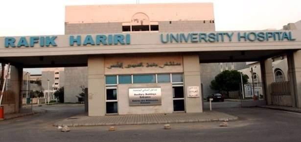 ما حقيقة ما حصل مع الأب علاوي في مستشفى بيروت الحكومي؟