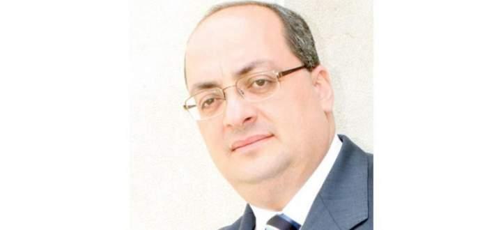 السبعلي: التخلص من الدين العام يكون بإدخال لبنان الى اقتصاد المعرفة