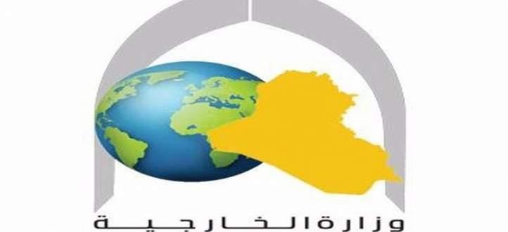 خارجية العراق وجهت بإعادة سفيرها لدى طهران إلى بغداد بحجة قيامه بتصرف غير مسؤول