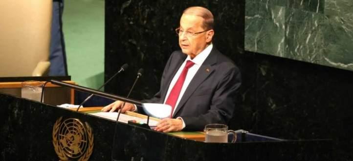 الرئيس عون من الامم المتحدة: الحاجة ملحة لتنظيم عودة النازحين لوطنهم