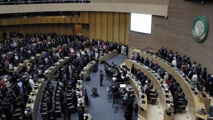 الاتحاد الأفريقي:القمة الاميركية الكورية الشمالية تشجع على السعي لتحقيق السلام