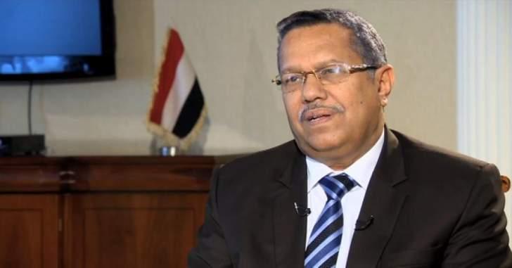 رئيس وزراء اليمن: النصر على حركة أنصار الله قادم لا محالة