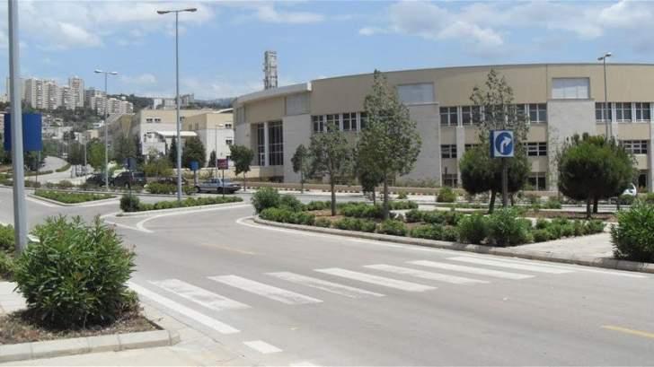 الجامعة اللبنانية:خبر عدم اعتراف الاتحاد الأوروبي بشهاداتنا لا أساس له