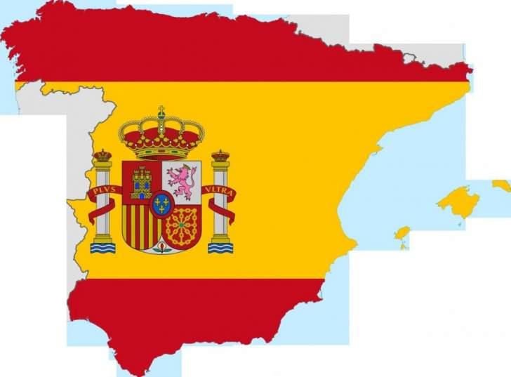 شرطة اسبانيا تطيح بشبكة دولية لاستغلال المغربيات القاصرات جنسياً