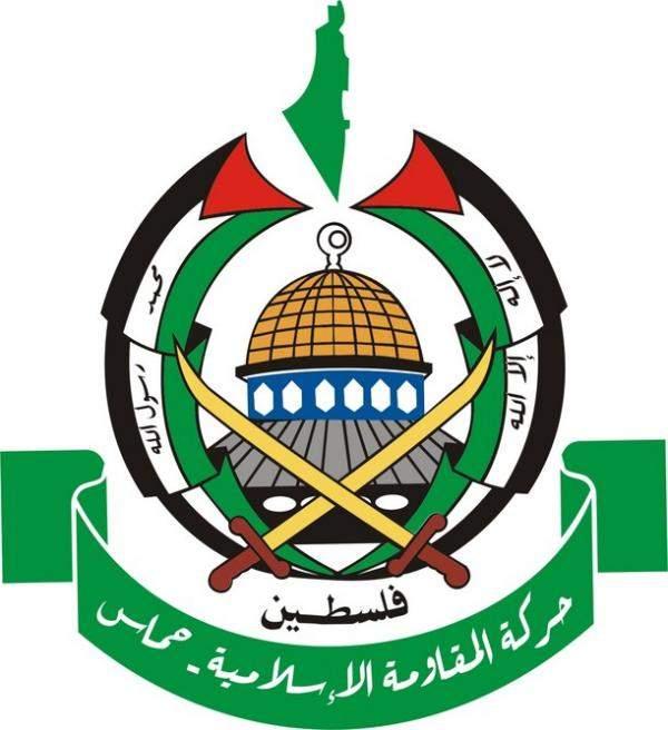 حماس: قرار ترامب سيفتح ابواب جهنم على المصالح الأميركية