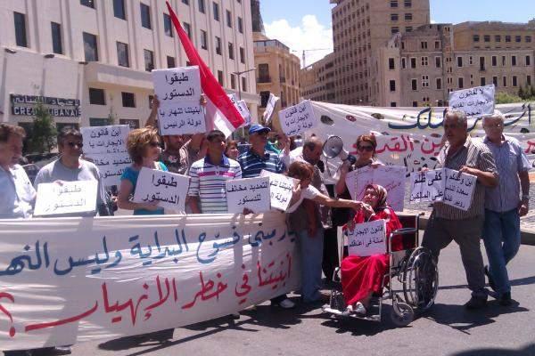 عائلات بيروت من المالكين القدامى: للإنضمام إلى نقابة مالكي العقارات والأبنية المؤجرة