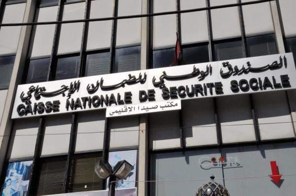 الصندوق الوطني للضمان الاجتماعي يفسخ التعاقد مع صيدلية العطايا