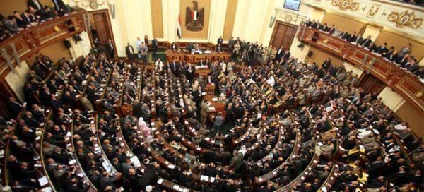 مجلس النواب المصري يوافق على تعديل وزاري اقترحه السيسي
