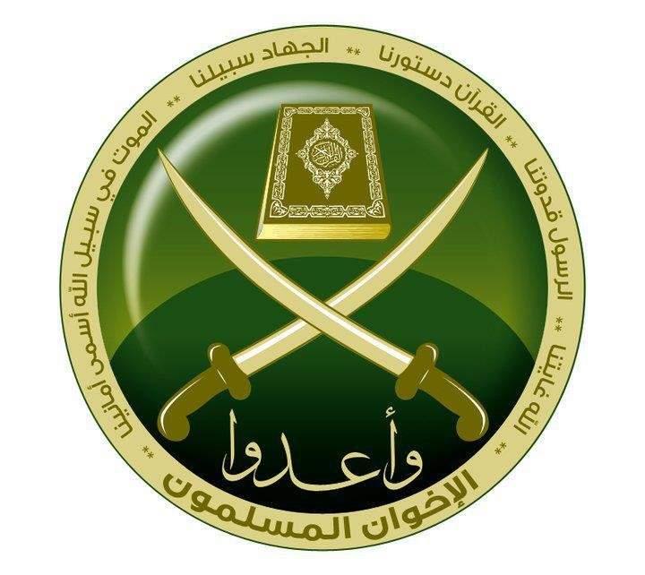 الجماعة الاسلامية: الأمن ضرورة والبوابات الالكترونية لا تحققه
