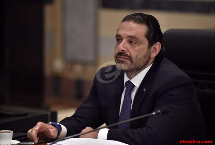 مصادر الديار: الحريري يلتقي من وقت الى آخر المعاون السياسي لنصرالله