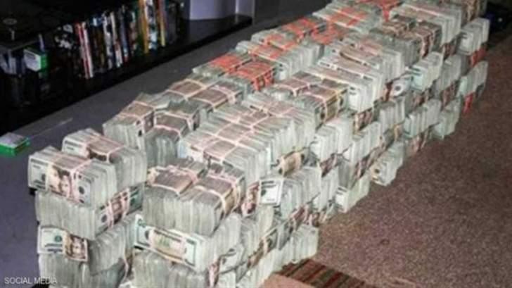 بهذه الطريقة أخفى إل تشابو مبلغ ملياري دولار