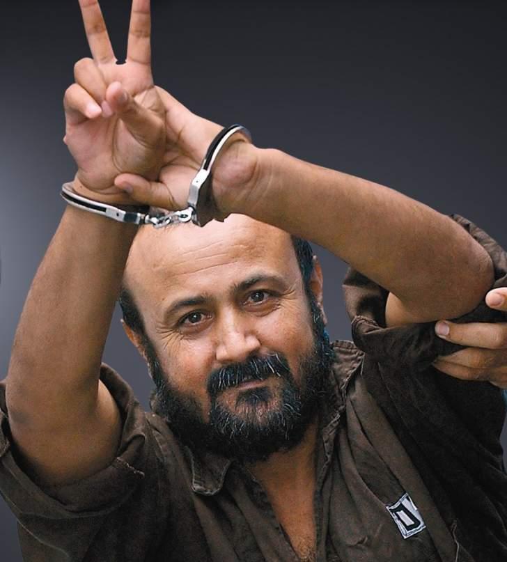 الأسير الفلسطيني مروان البرغوثي وجه رسالة للشعب الفلسطيني