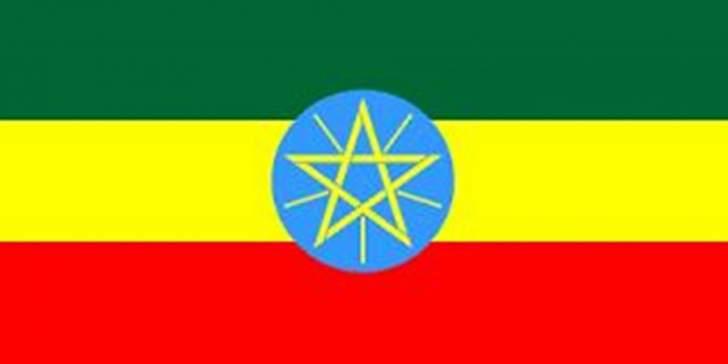 رئيس الحكومة الإثيوبية للسيسي: ليس لدينا رغبة في إلحاق الضرر بمصر