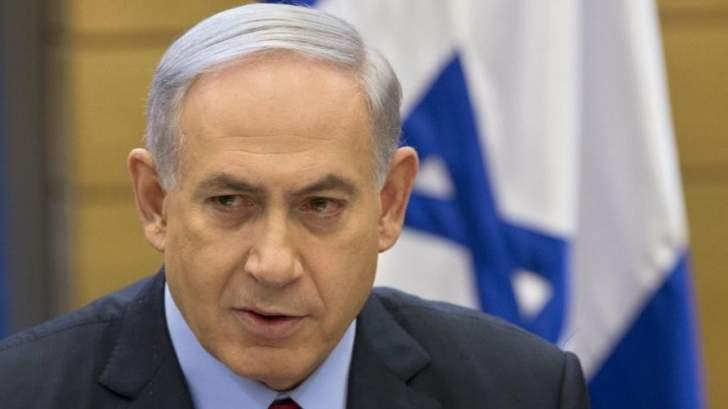 نتانياهو يوعز بالبدء بالتحضيرات لإنسحاب إسرائيل من اليونيسكو