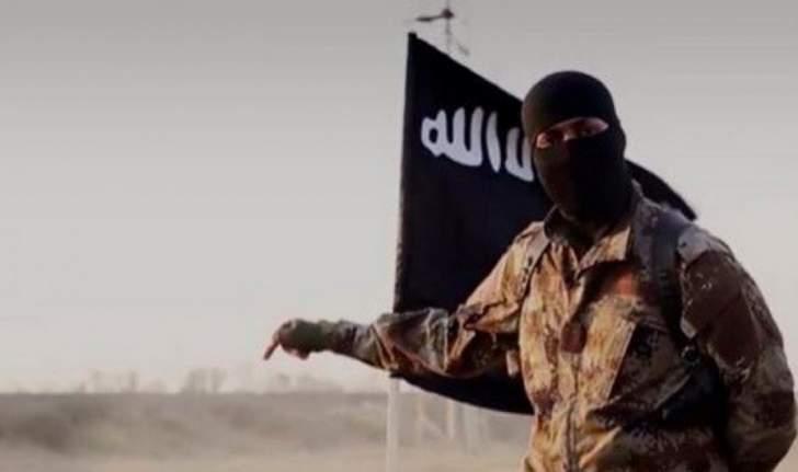 الإرهاب نحو القارة السمراء استمع