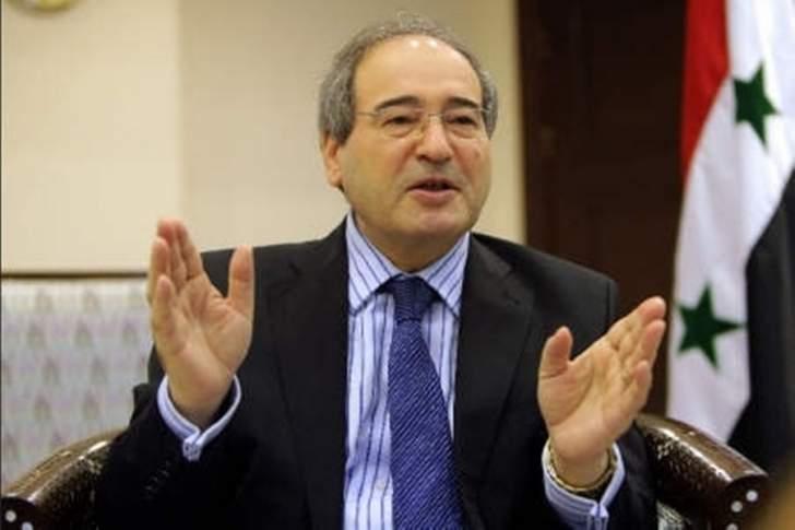 المقداد: المؤامرات المحاكة ضدّ إيران هي ضدّ سوريا أيضاً