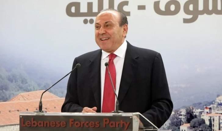 نصار: عون والحريري هما المولجين بتكليف الحكومة ولا أحد آخر