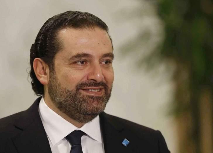 وصول الحريري برفقة وزير الدفاع وقائد الجيش إلى الناقورة