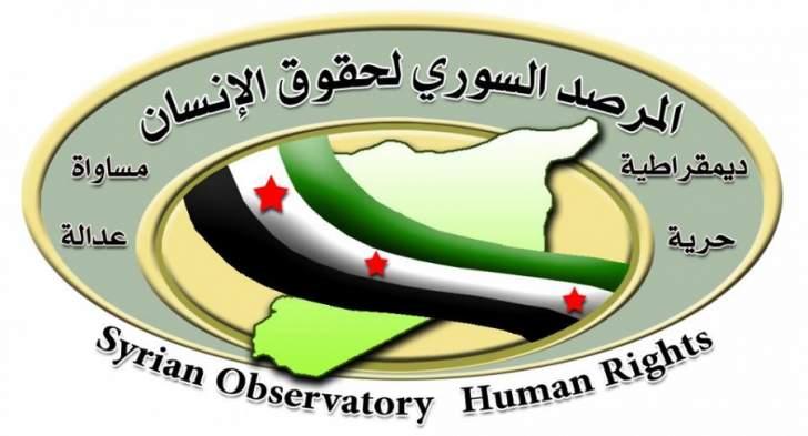 المرصد: الغارة الإسرائيلية قرب مطار دمشق استهدفت مخزن أسلحة لحزب الله