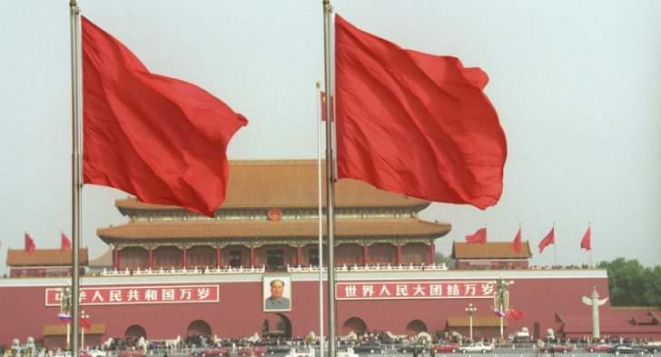 محكمة صينية تصدر حكما بالسجن على نائب وزير سابق 18 عاما بتهمة الفساد
