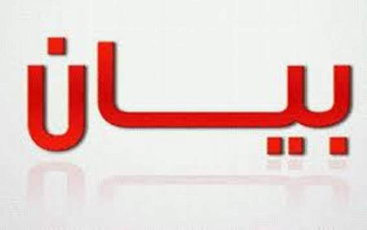 عشيرة آل شمص استنكرت مقتل رضا حمزة حايك: حادث فردي لا خلفية له