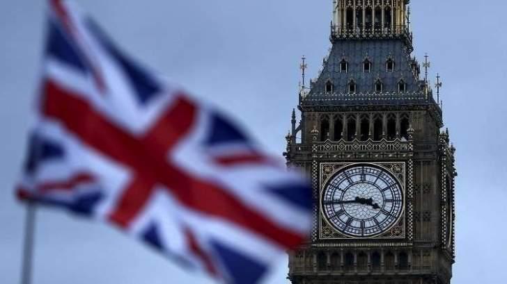 الغارديان: بريطانيامتواطئةفيحرب السعوديةعلى اليمن