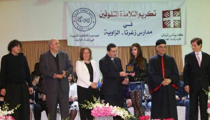 كاريتاس لبنان كرمت التلامذة المتفوقين في مدارس زغرتا - الزاوية
