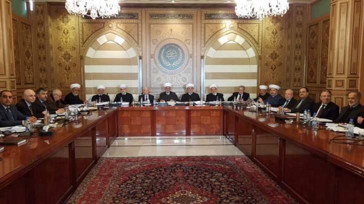 المجلس الشرعي الإسلامي: لإجراء الانتخابات بموعدها وانجاز قضية العفو العام