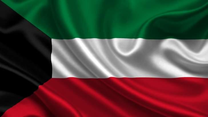 النيابة العامة الكويتية تطالب الانتربول بإلقاء القبض على أمير خليجي
