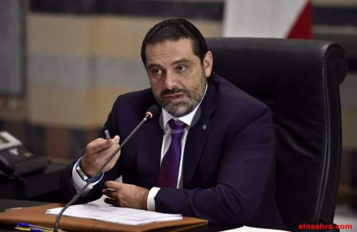 الحريري استقبل سفير اوستراليا وقائد اليونيفيل والندوة الاقتصادية