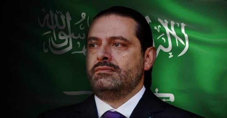الأخبار:حملة الرياض ضد القطاع المصرفي هي لتعويض الخسارة بمعركة الحريري