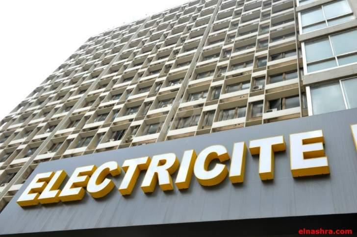 كهرباء لبنان: عزل محوّل في معمل عبد العال يوم الثلاثاء