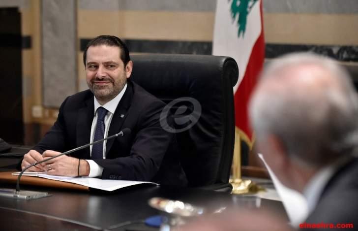 حملة الحريري الإنتخابية تصطدم بالخطاب السياسي!