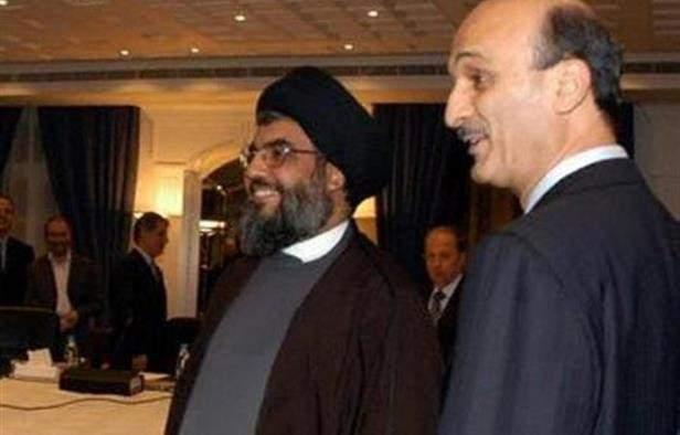 في معراب... حزب الله يمثّل الوجدان الشيعي