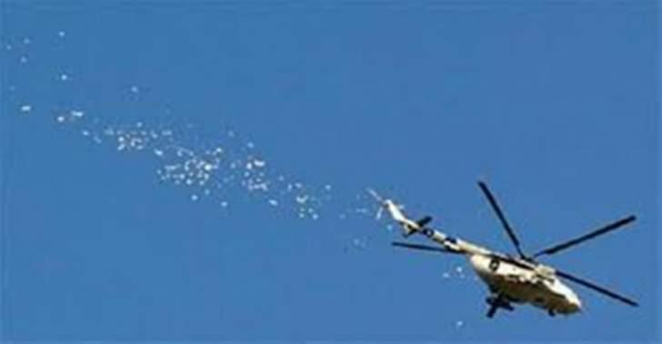 النشرة:مروحيات الجيش السوري ألقت مناشير على قرى عدة تدعو لإعادة الأمن