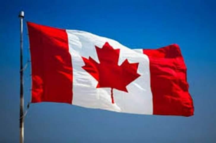 الخارجية الكندية: وضع القدس لا يمكن حله الا في إطار تسوية شاملة للصراع